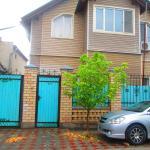 Guest House on Tashieva 43(former Orlovskaya 43),  Bishkek