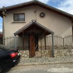 Guest House Dobrovo,  Dobrovo