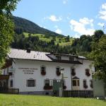Gasthof Alpenrose,  Imsterberg