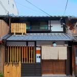 Shiratake-an, Kyoto