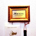 MU Motel Mokpo,  Mokpo