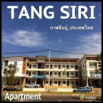 Tang Siri Apartment, Kalasin