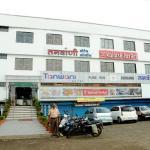 Hotel Tanwani,  Kolhapur