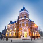 Lansbury Heritage Hotel, London