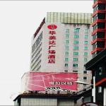 Ramada Plaza Shenyang City Center, Shenyang