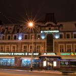 Kleopatra Hotel,  Ufa