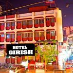 Hotel Girish,  Kolhapur