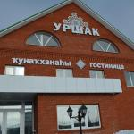 Urshak, Ufa