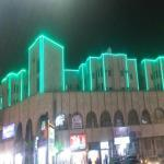 Al Eairy Apartments - Riyadh 1, Riyadh