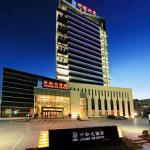 Urumqi Zhonghe Hotel, Ürümqi