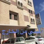 Nozol El Sharq Apartments, Al Khobar