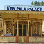 New Pala Palace, Srinagar