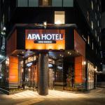 APA Hotel - Higashishinjuku Kabukicho Higashi, Tokyo