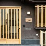 Guest House Links, Kyoto