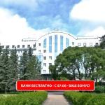 Spa Hotel Aquamarine, Zelenogorsk