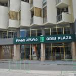 Apartments Mano Plaza B707,  Batumi