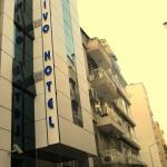 Invivo Hotel, Izmir