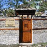 Fotografie hotelů: Villa Fantasia Ognyanovo, Ognyanovo