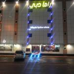 Rama Dubai Aparthotel,  Riyadh