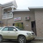 Makotongo Hôtel, Pointe-Noire