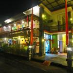 Seruni Guest House, Kerobokan