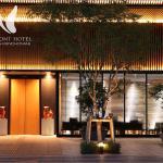 Almont Hotel Naha Kenchomae, Naha