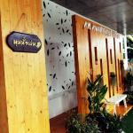 KM Kwanphayao Hotel,  Phayao