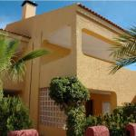 Apartamentos Taravilla P26, El Puerto de Mazarrón