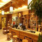 Chengde Yunshe Inn QingChuifeng Branch,  Chengde