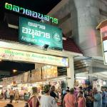 Night Bazaar Place, Chiang Mai