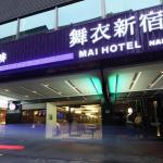 Mai Hotel - Nanjing Road, Taipei