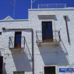 B&B Da Silvana, Alberobello