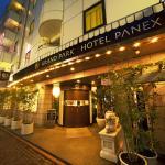Grand Park Hotel Panex Tokyo, Tokyo
