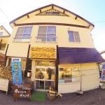 Guest House Shikotsu Kamui,  Chitose