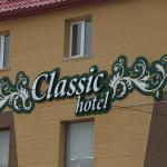 Hotel Classic,  Ussuriysk