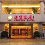 Shenzhen Fortune Hotel, Shenzhen