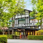 Mampei Hotel,  Karuizawa