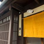Yamabuki-an, Kyoto