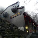 Wudang Mountain Tong Fu Inn,  Danjiangkou