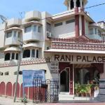 Hotel Rani Palace, Udaipur