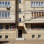 Apartment on Turgeneva 179, Anapa