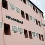 Ponlaan Apartment,  Nakhonratchasima