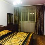 Apartment Amiryan 18,  Yerevan