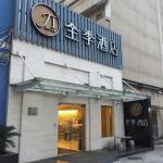 JI Hotel Jing'an Temple Shanghai, Shanghai