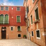 Cà Bollani, Venice