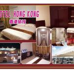 Hotel HongKONG, Pointe-Noire
