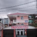 Guest house on Prosveshcheniya 171, Adler