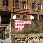 Kiknadze guesthouse,  Borjomi