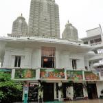 Madhuban Ashram, Rishīkesh