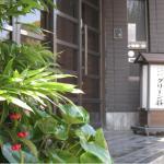 Ryokan Greenso,  Yugawara